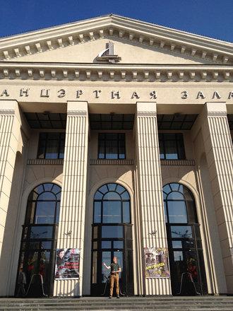 Dag 2 in Minsk, Wit-Rusland. #JuicyOrange