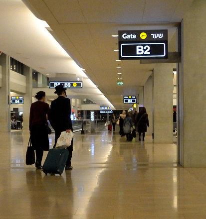 Ben Guirion Airport