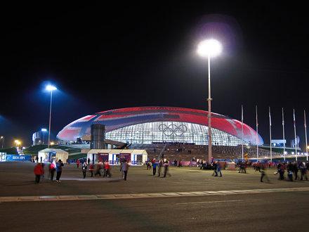 The Bolshoy (The Great) Ice Dome