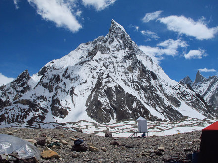 BISHOP'S HEADDRESS-Mitre Peak. Concordia, Pakistan