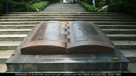 Bukit Batok Memorial