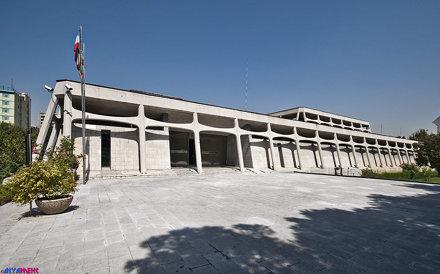 IRAN Carpet Museum - موزه فرش ایران