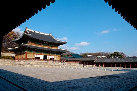 2011 12 - Seoul - Changdeokgung-5.jpg