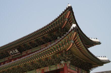 2017-04-30_10-24-50 Corée du Sud - Seoul - Changdeokgung Palace