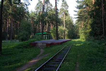 Children's Railroad (Minsk)