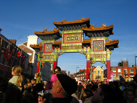 LIVERPOOL CHINA TOWN GATE