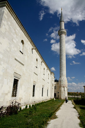 Beyazid Külliyesi in Edirne