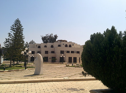 Damascus Opera House, Sunny Day. April 2014