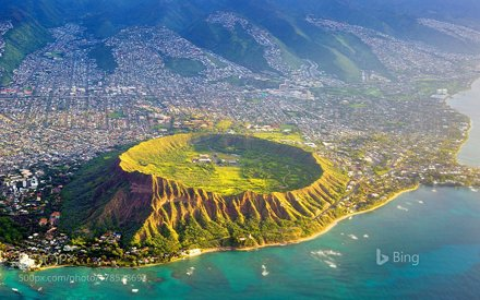 Aerial view of Diamond Head, Oahu, Hawaii