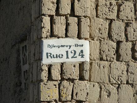 Mali. Tombuctu. Cartel de calle