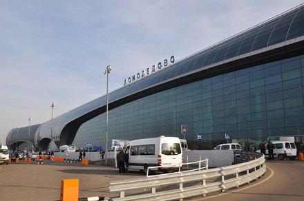 Москва (Moscow) - Domodedovo airport (Аэропорт Москва-Домодедово)