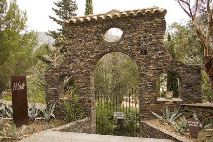 Side Entrance Arch