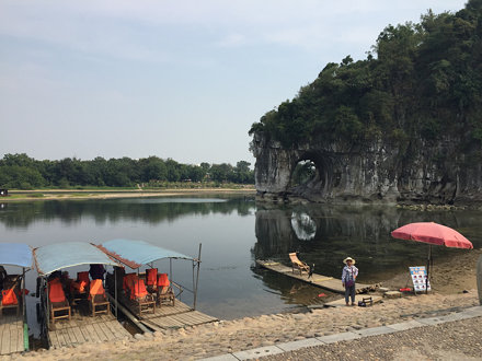 Guilin area iPhone 6 pictures