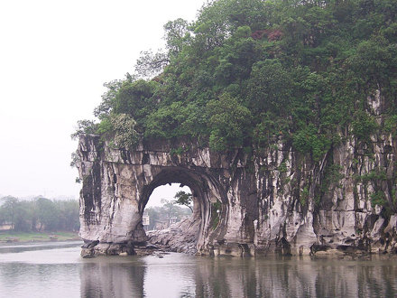 Elephant Trunk Hill 3o 象鼻山 limestone arch reflects