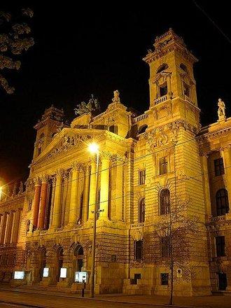 Этнографический музей (Будапешт)