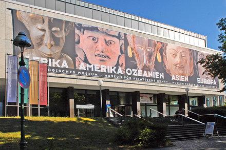 Entrée du musée d'ethnographie de Berlin