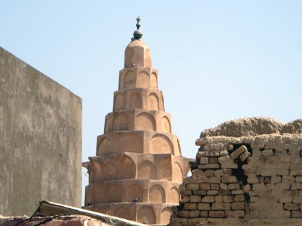 Dhul Kifl Shrine