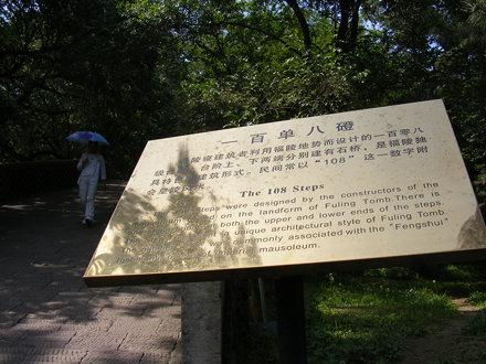 shenyang donglian park
