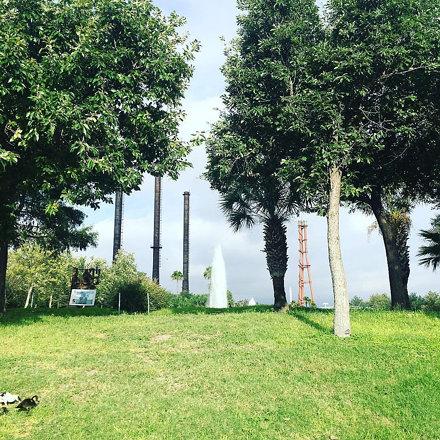 #Fundidora #ParqueFundidora #MTY #Fuente #Arboles #Cesped #Verde #Green