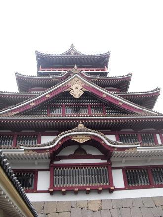 Tenshukaku