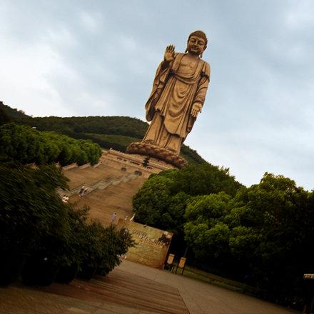 Ling Shan Buddha