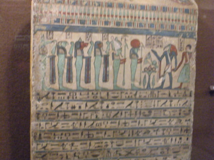 Ancient Egypt at the Hermitage