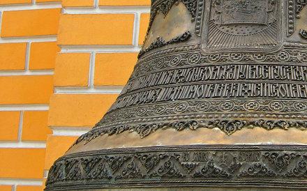 Bell - Pechersk Lavra - Kiev