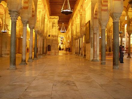 Intérieur de la mosquée