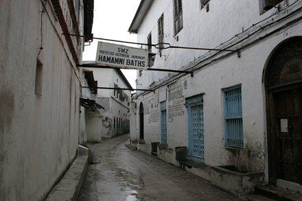 Stone town - Hamamni Baths