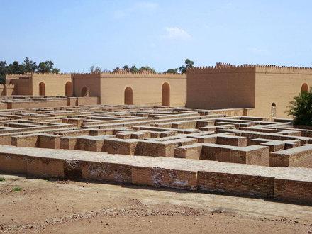 Palace of Nebuchadnezzar II