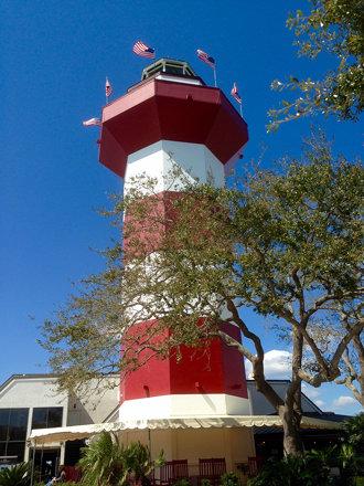 Hilton Head Island (Spring Break 2016)