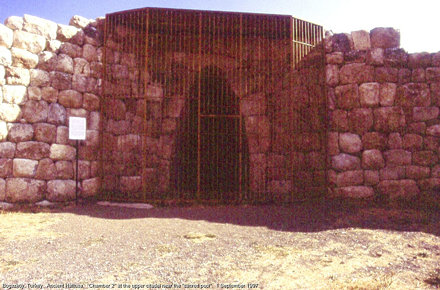 "Ancient Hattuşa.  ""Chamber 2"" at the upper citadel near the ""sacred pool""."