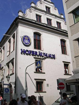 Hofbräuhaus: Munich, Germany