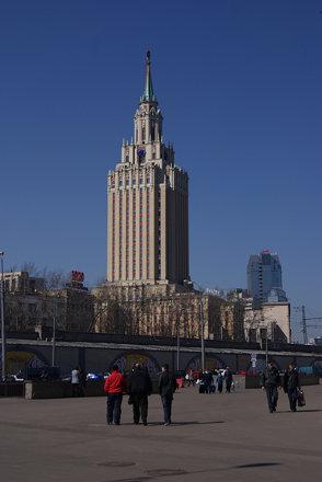 Hotel Leningradskaya