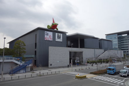 芸術の館 兵庫県立美術館
