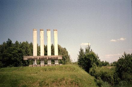 Ignalinos Atominé Elektriné - NO