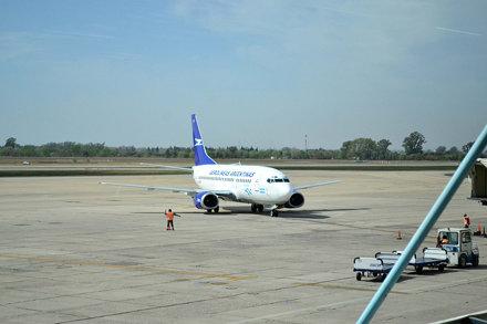 Aeropuerto internacional de Córdoba