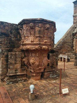 Jesuit Ruins of Trinidad