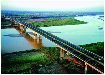 Jingtai Expressway Jinan Yellow River Bridge