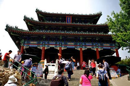 Pechino [191]