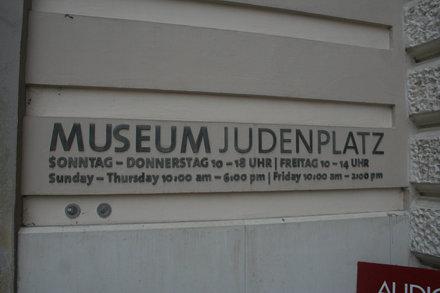 Judenplatz 32