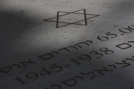 Mahnmal an den Holocaust Judenplatz