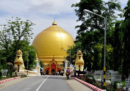 UFO has landed in Sagaing