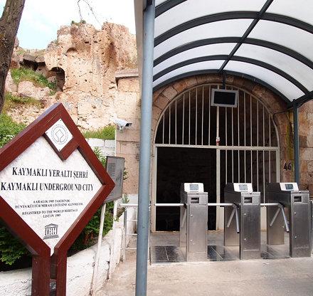 KAYMAKLI UNDERGROUND CITY - 地底城入口