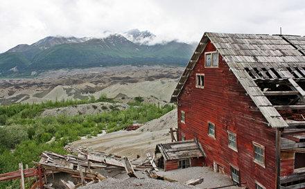 View over the glacier