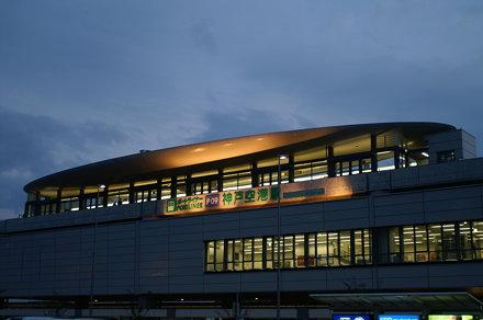 Kobe Airport Station (Port-Liner)