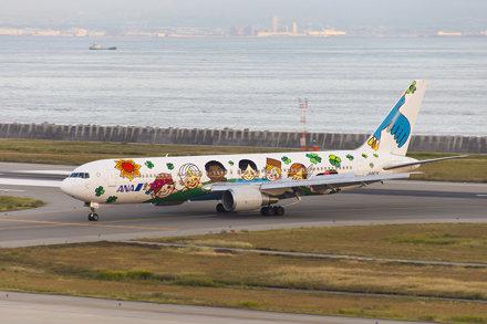 All Nippon Airways Boeing 767-300 JA 8674 at Kobe Airport(UKB/RJBE)