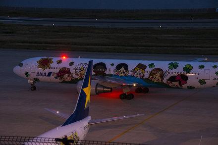All Nippon Airways Boeing 767-300 JA8674 at Kobe Airport(UKB/RJBE)