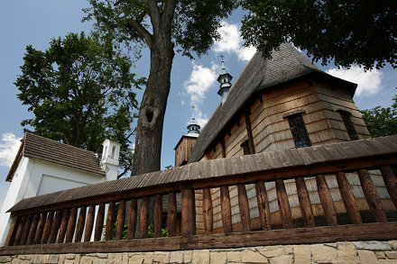 Blizne. Kościół pw. Wszystkich Świętych / Blizne. All Saints Church