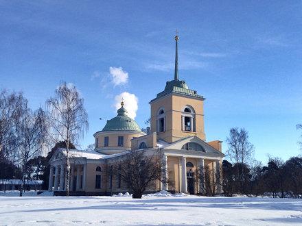 Orthodox St. Nicholas Church
